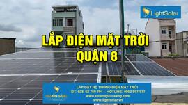 lap-dmt-q8